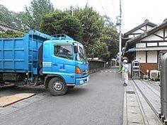 廃棄物を定期的に搬出