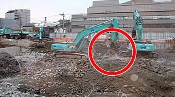 コンクリートの2次破砕写真2